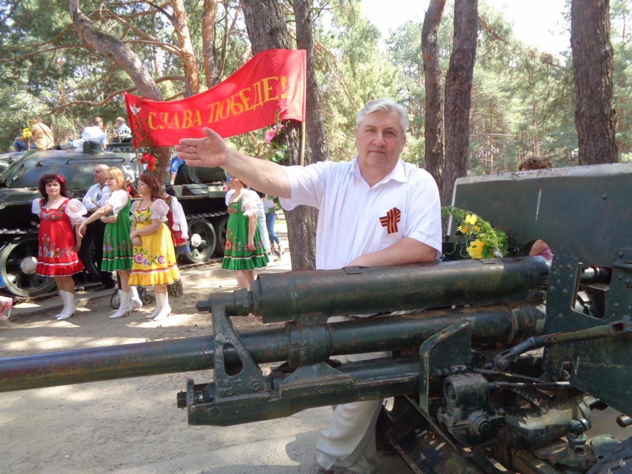 Празднование 50-летия Победы в г. Жирновске 9 мая 1995 года