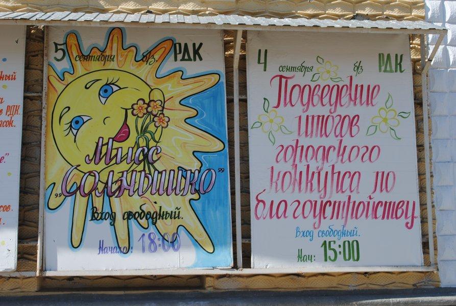 Победители Жирновского городского конкурса по благоустройству
