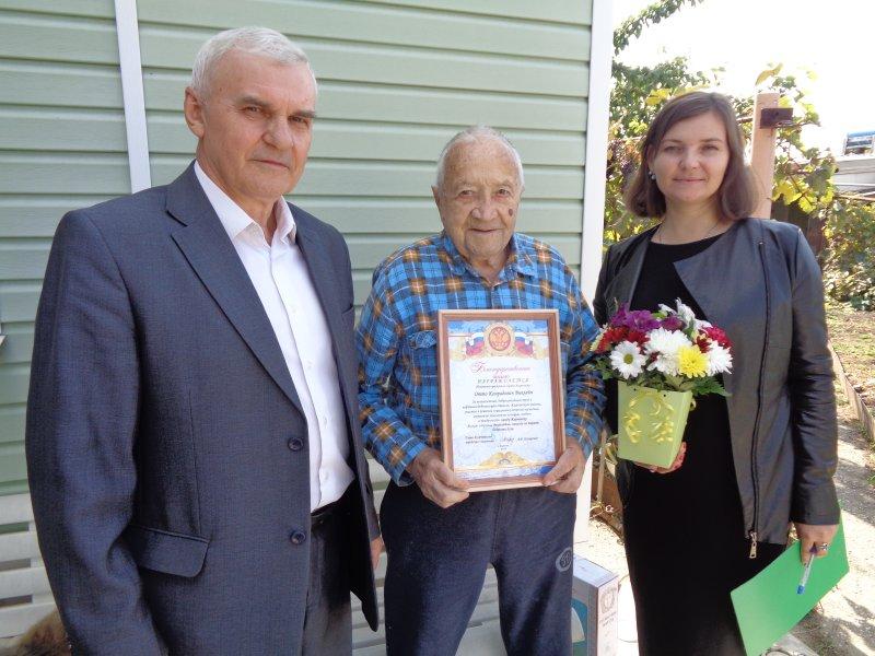 Назаренко, Виклейн и Соколова