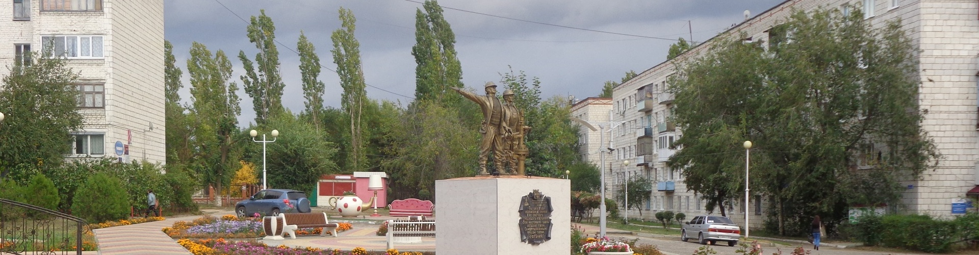 Памятник нефтяникам