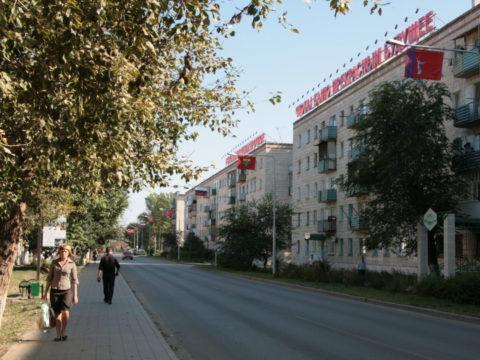 Жирновск улица Ломоносова