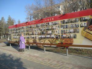Парк Победы Жирновск