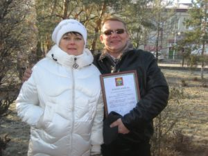 Николай и Галина Пахомовы