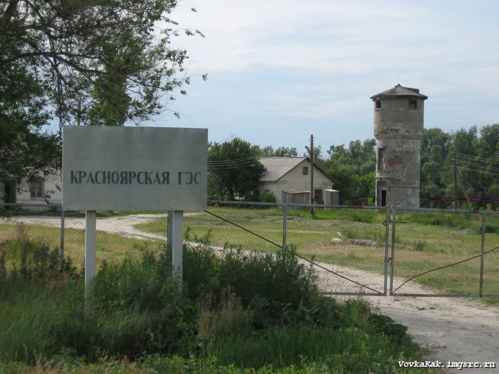 Жирновский район