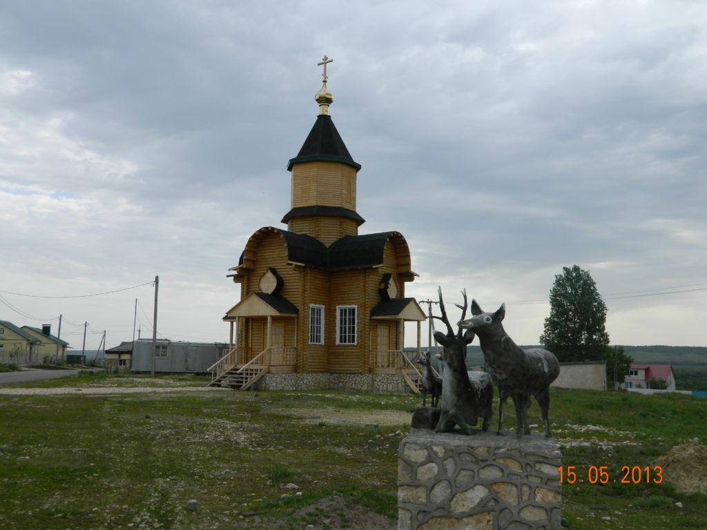 Жирновский район Александровка