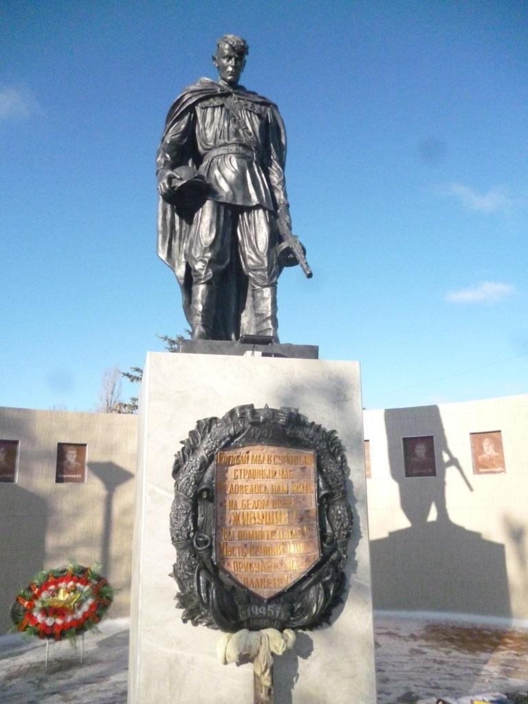памятник воину