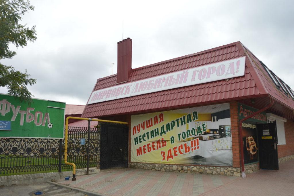 Лучшая нестандартная мебель - в Жирновске