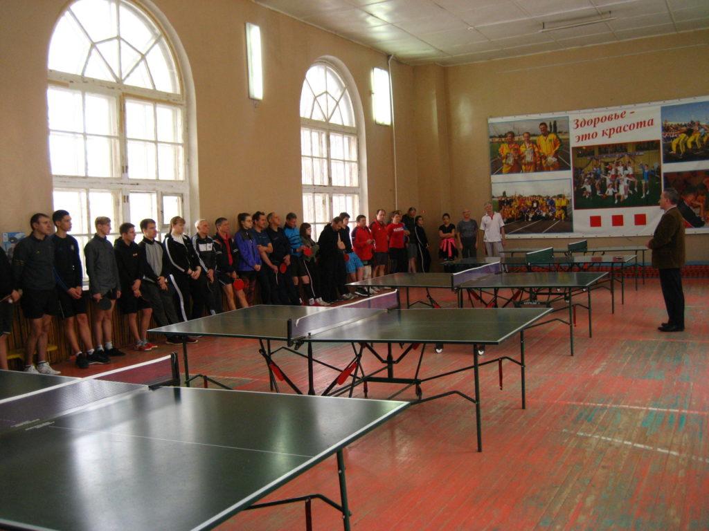 Теннисный турнир памяти Эдуарда Дёрина
