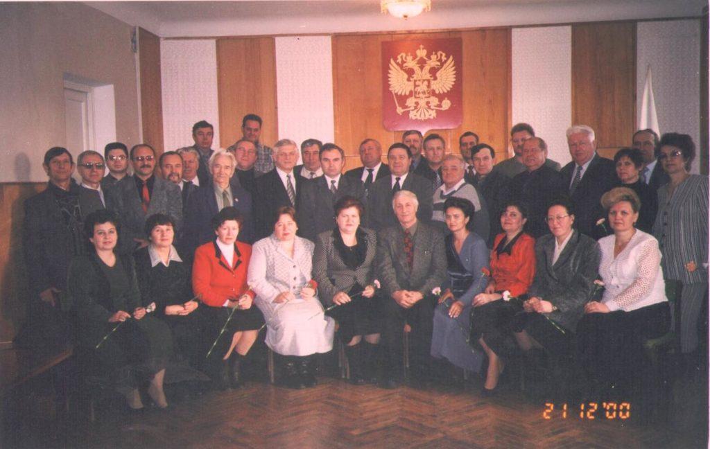 Жирновская районная Дума 1 созыва, 2000 год