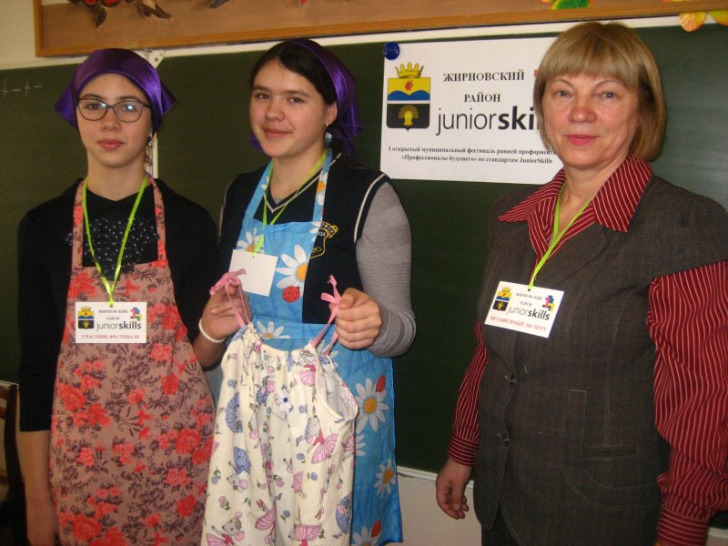 JuniorSkills