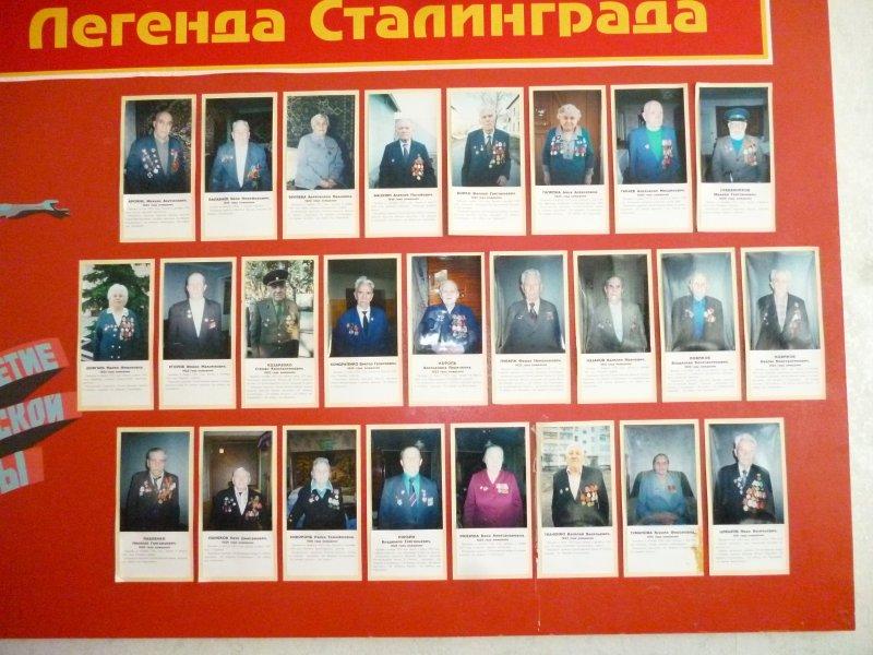 Легенды Сталинграда