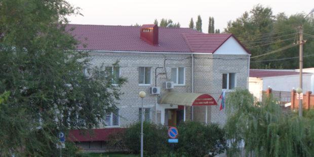 Жирновский районный суд