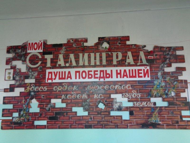 Жирновск Сафронов