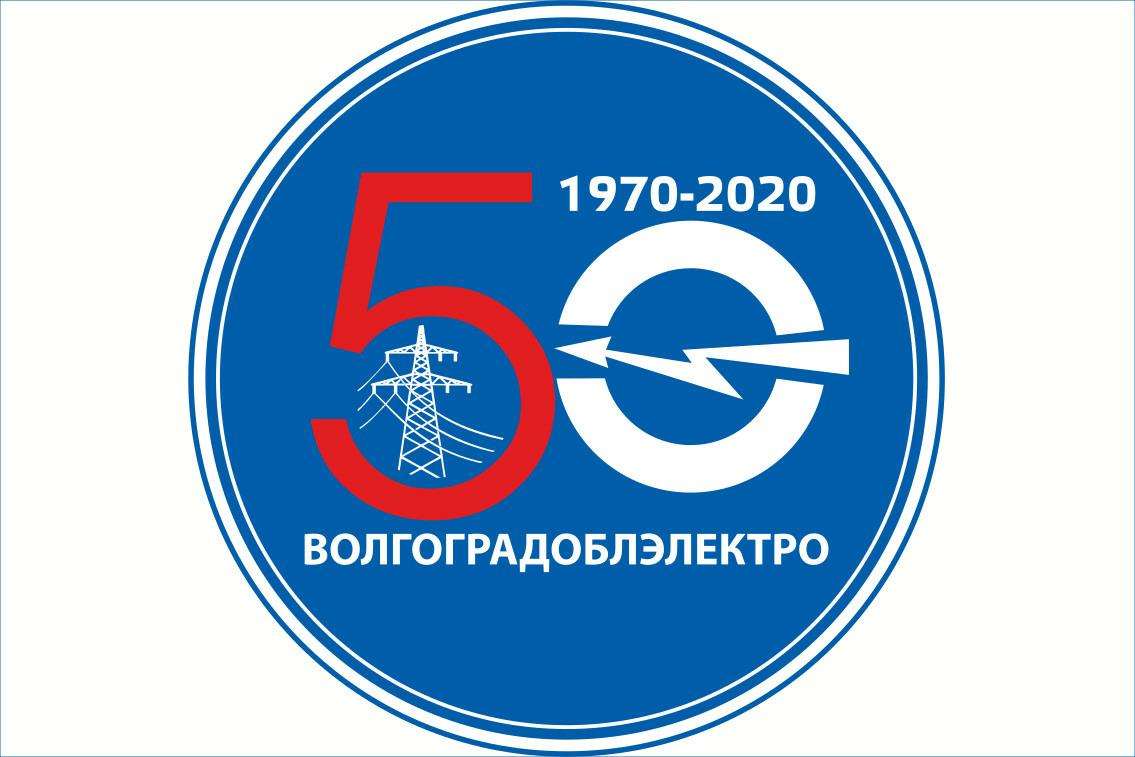 Жирновские МЭС Волгоградоблэлектро