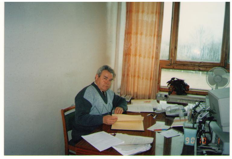 библиотека Жирновск